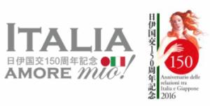 italiaamoremio2016